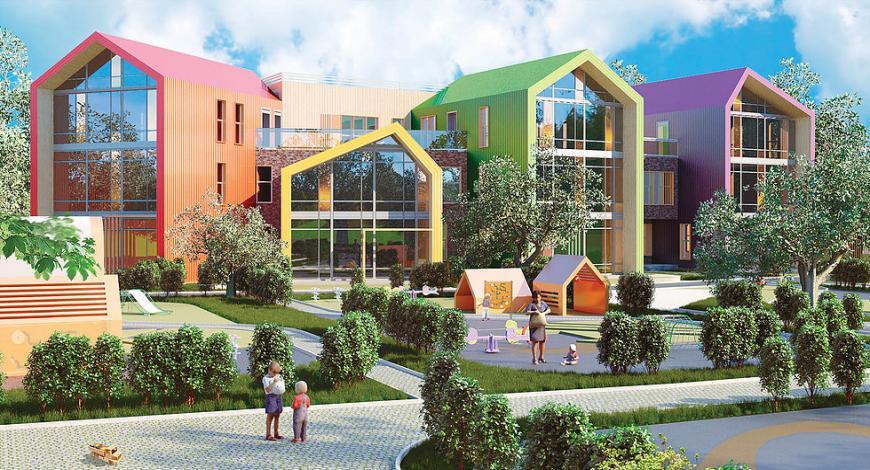 Architecture Children Golden Cubes Awards